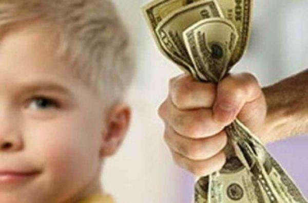 задолженность по выплате алиментов