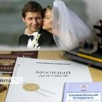 Как можно признать недействительность брачного договора