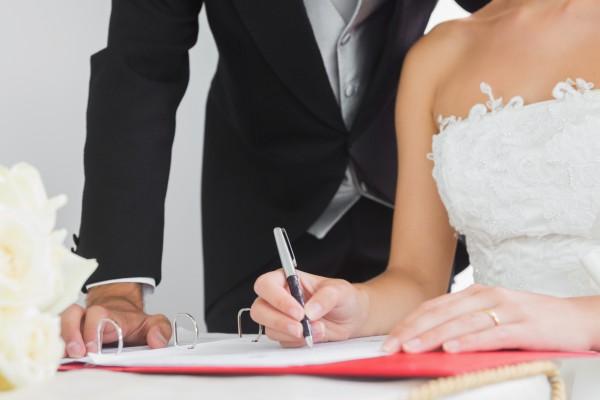 брачный договр