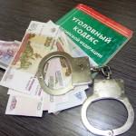 В каком случае наступает уголовная ответственность за неуплату алиментов