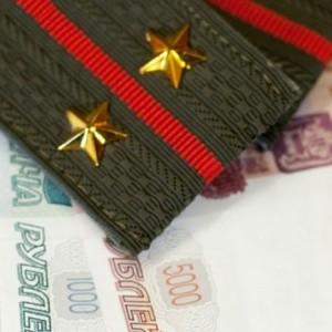 взимаются ли алименты с военной ипотеки