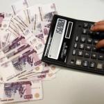 Каким способом можно узнать задолженность по алиментам