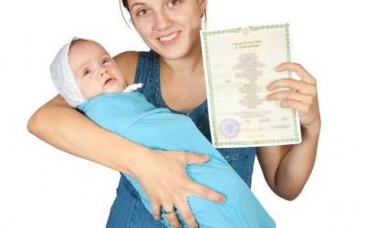 как сменить фамилию ребенка