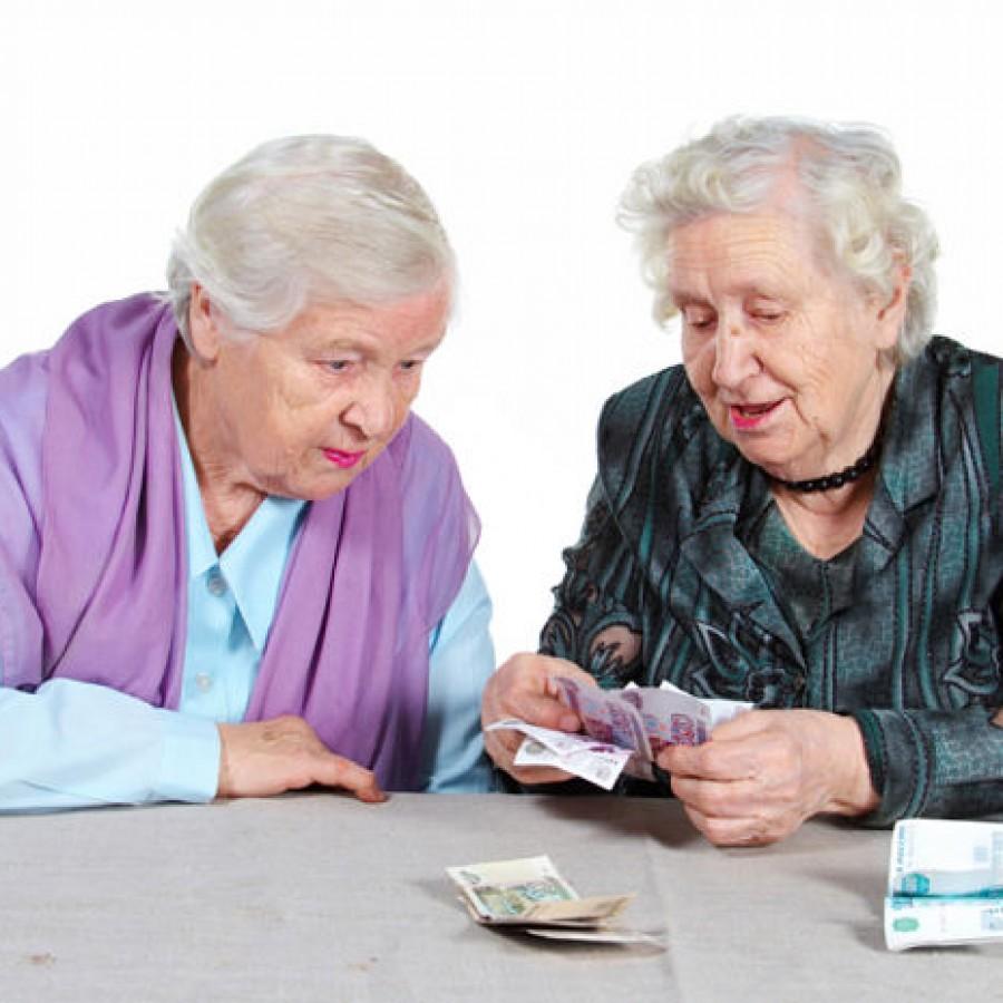 алименты с пенсии